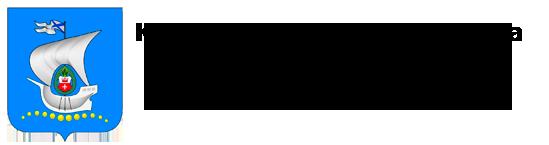 """Контрольно-счетная палата городского округа """"Город Калининград"""""""